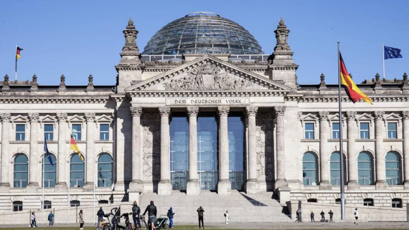 В бундестаге призвали изменить политику силы к России на партнёрство