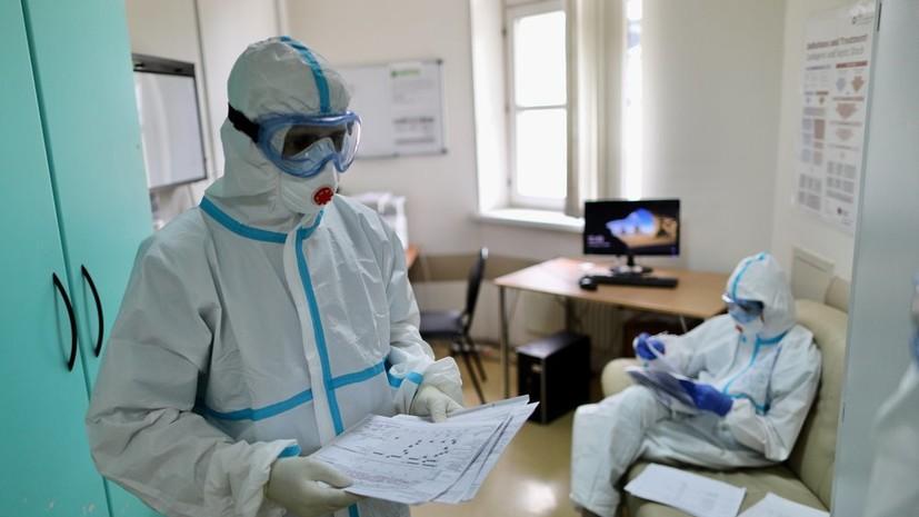 В России за сутки умерли 589 пациентов с коронавирусом