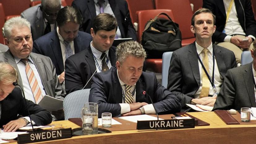 Постпред Украины при ООН высказался о действиях нацистов и советских солдат