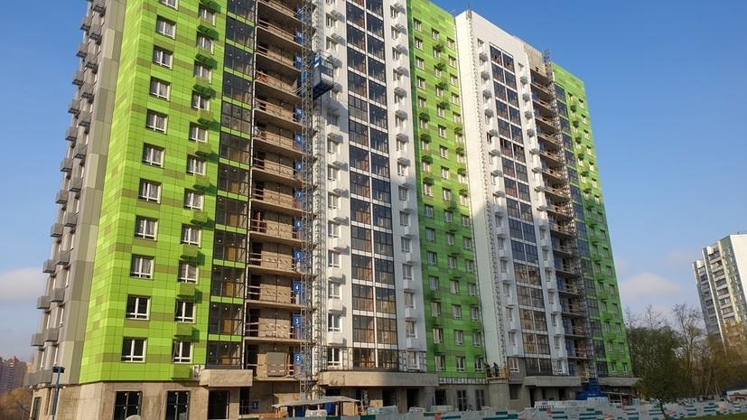 В Москве рассказали о площадках для программы реновации