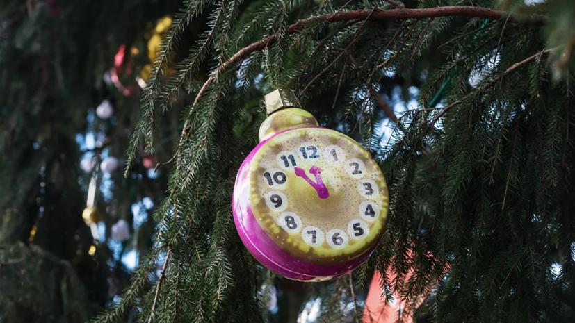 В Белгородской области 31 декабря будет выходным днём