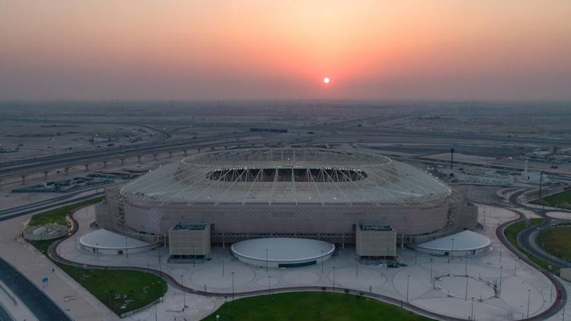 Названа дата открытия четвёртого стадиона ЧМ-2022 в Катаре