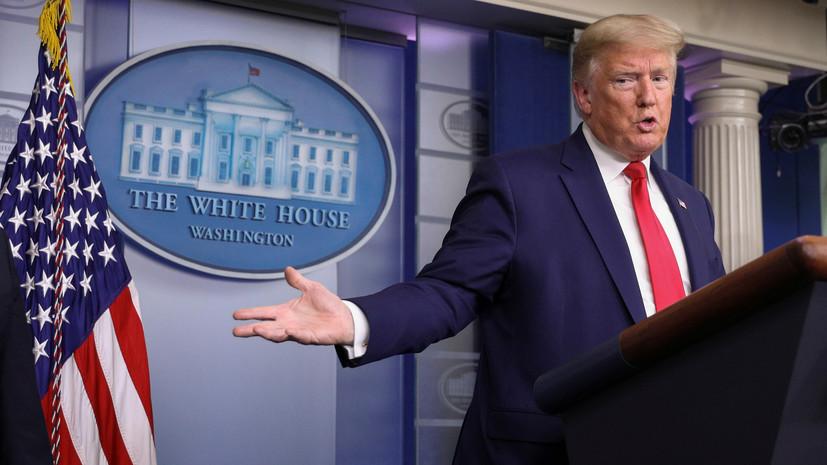 Politico: Трамп намекнул на возвращение в 2024 году