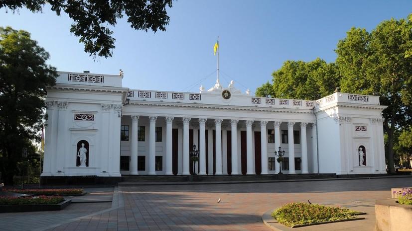 На Украине заявили об объединении партий Порошенко и Зеленского в Одесском горсовете