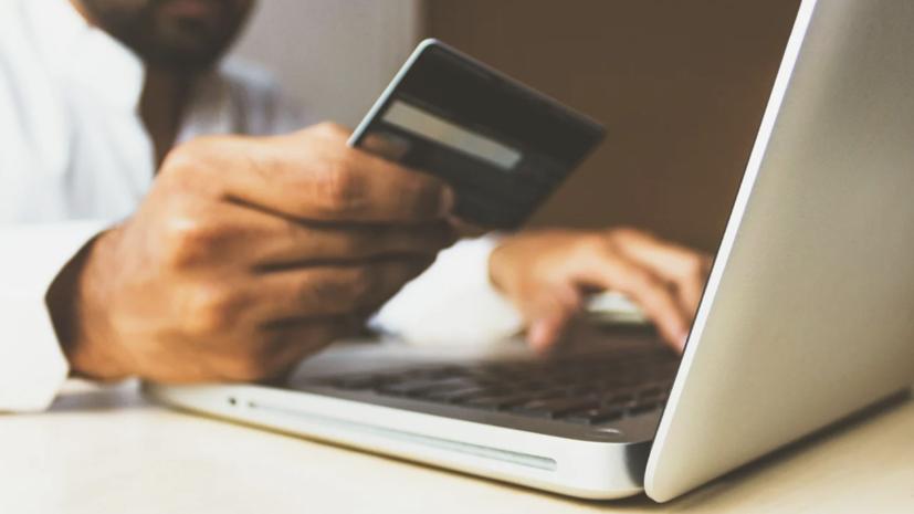 Эксперт назвал способы защиты от онлайн-мошенников