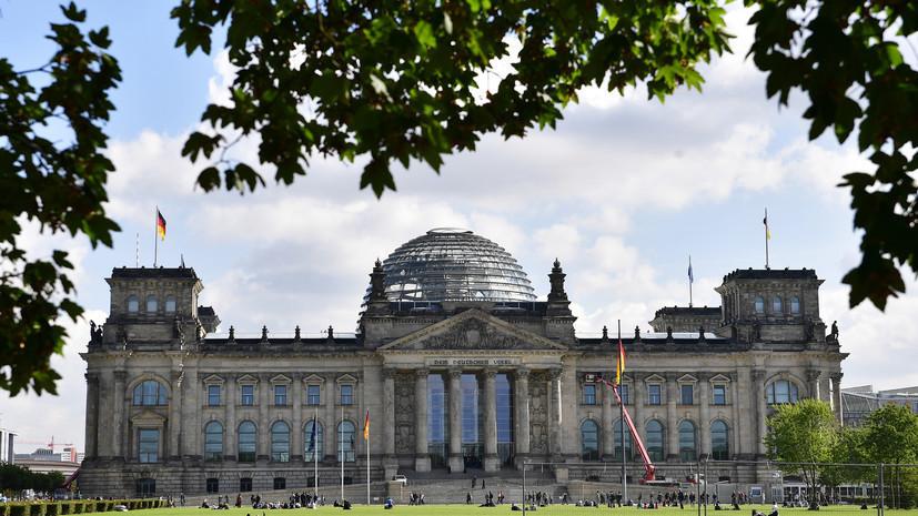 В бундестаге оценили действия Германии по поддержке бизнеса во время пандемии