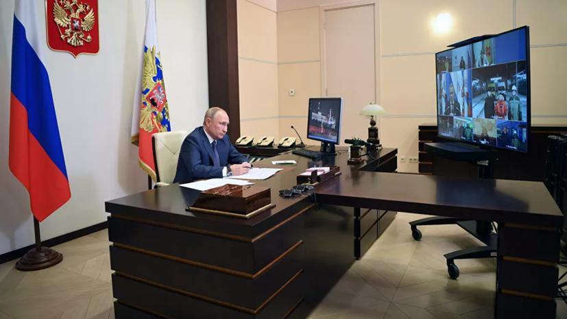 Путин заявил о наращивании возможностей здравоохранения в России