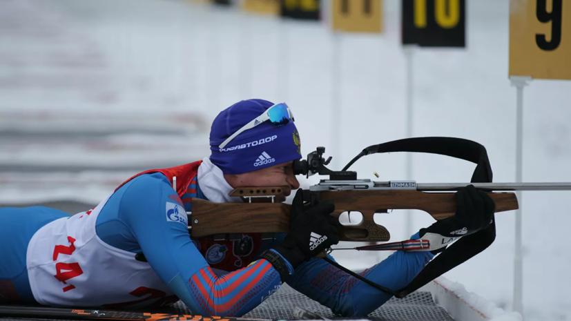 Губерниев назвал причину дисквалификации биатлониста Шопина
