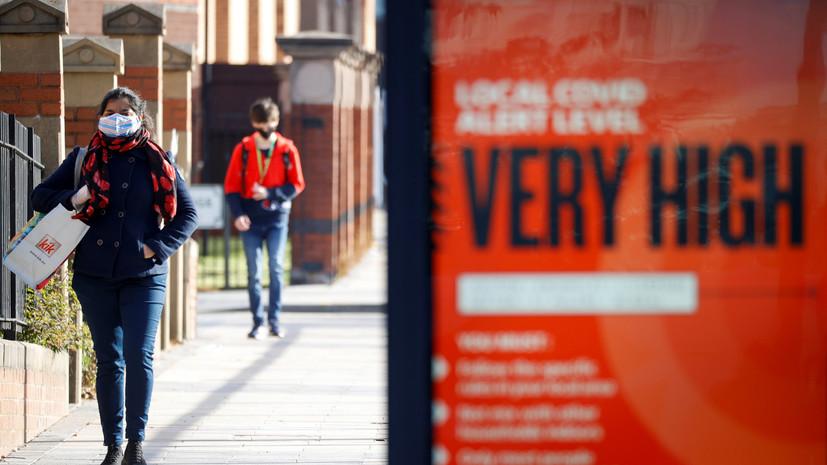 В Британии за сутки выявили более 16 тысяч случаев коронавируса