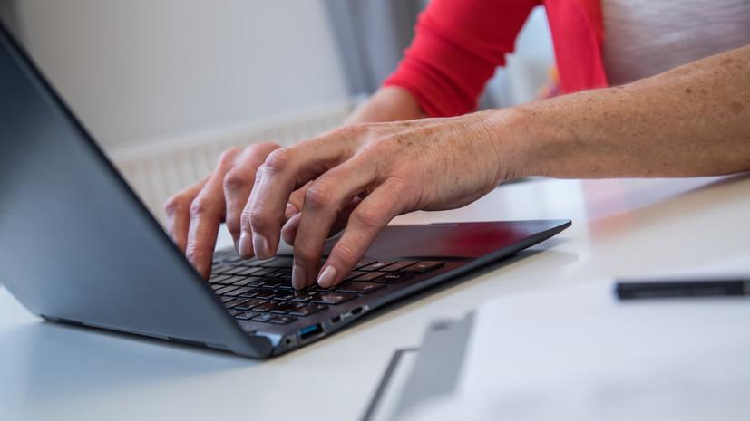 Офис на дому: Совет Федерации одобрил закон об удалённой работе