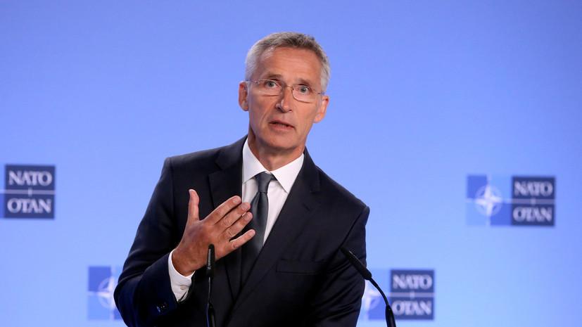 Генсек НАТО заявил о сохраняющихся разногласиях Венгрии и Украины