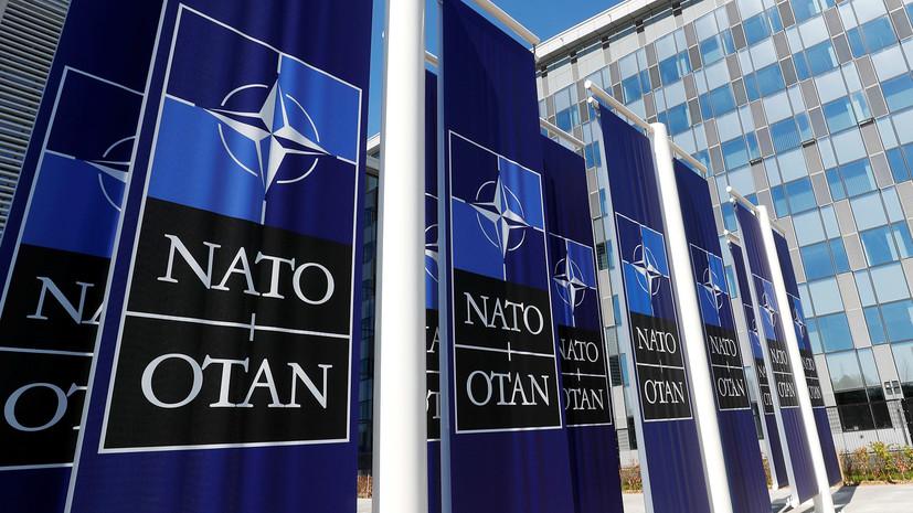 Министры стран НАТО согласовали сотрудничество с Грузией и Украиной