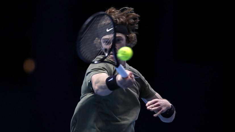 Рублёв претендует на одну из наград ATP по итогам года