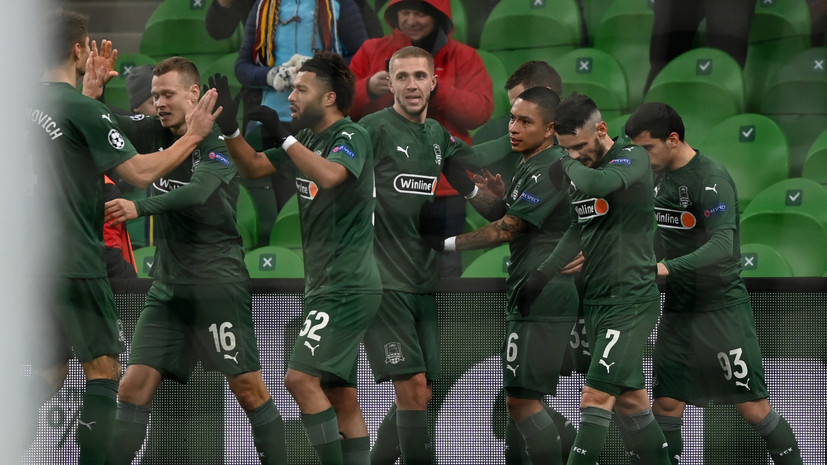Как «Краснодар» победил «Ренн» и пробился в плей-офф Лиги Европы