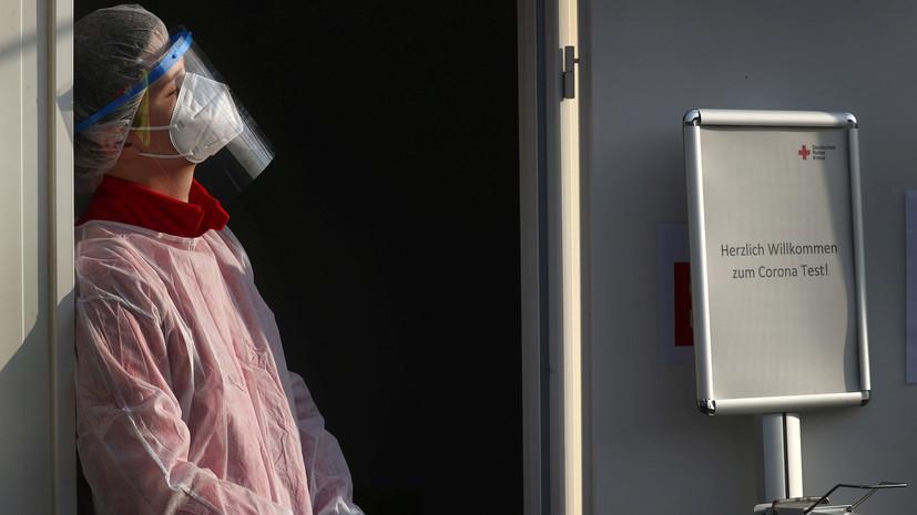 В Германии ожидают получить 7 млн доз вакцины в начале 2021 года