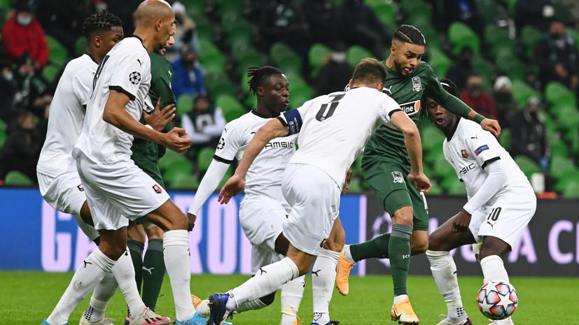 Российские клубы прервали 17-матчевую серию без побед в еврокубках