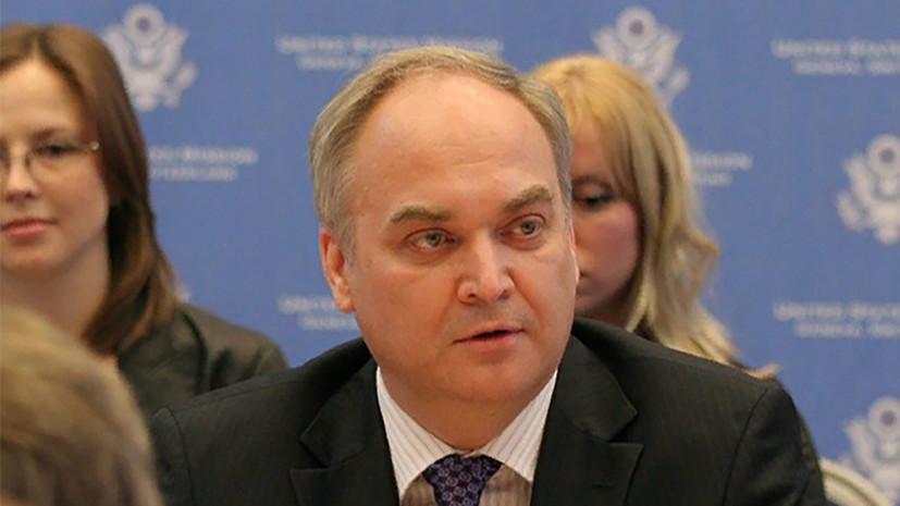 Антонов: Россия не намерена ввязываться в гонку вооружений