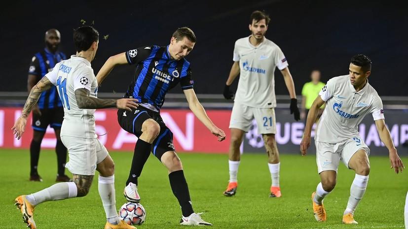 Семак считает, что на «Зенит» в матче с «Брюгге» сильно повлиял пенальти