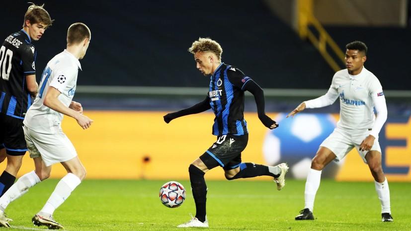 Футболист «Зенита» Прохин — о поражении от «Брюгге»: всё хорошо было до гола