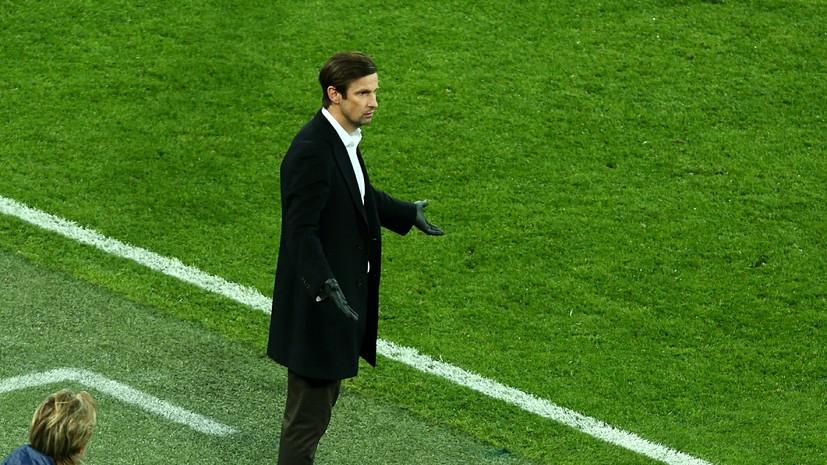 Семак: вопрос об отставке с поста главного тренера «Зенита» — не ко мне