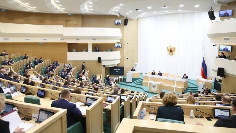В Совфеде оценили слова Столтенберга о «военной мощи России в Крыму»