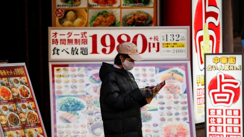 В Китае выявили 22 случая инфицирования коронавирусом за сутки
