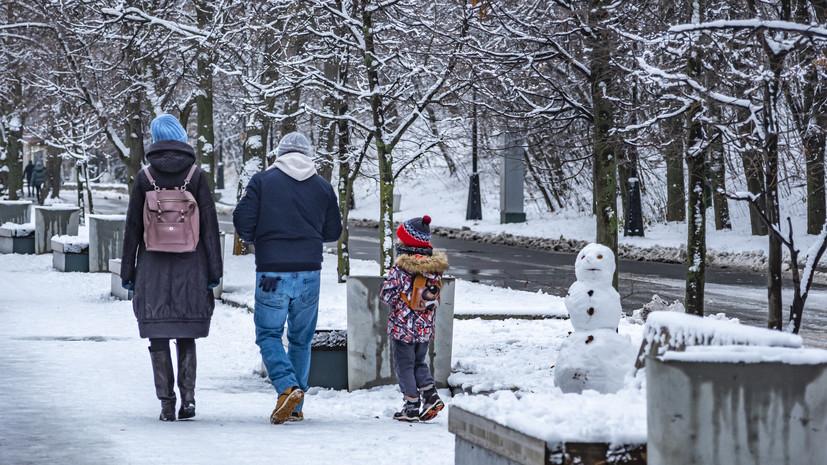 В Москве 3 декабря ожидается до -6 °С