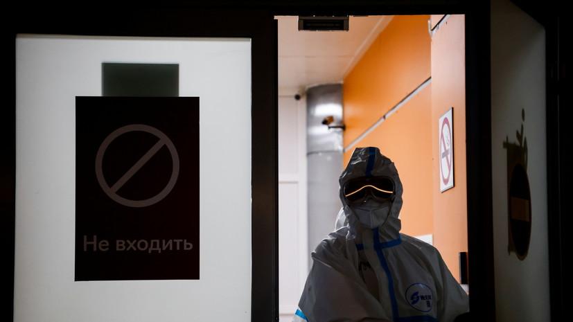 В России за сутки умерли 554 пациента с коронавирусом