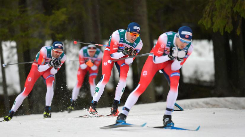 В FIS раскритиковали решение Норвегии, Швеции и Финляндии сняться с этапов КМ