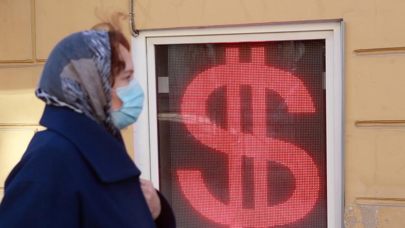 Рубль снижается к доллару и евро в начале торгов 3 декабря