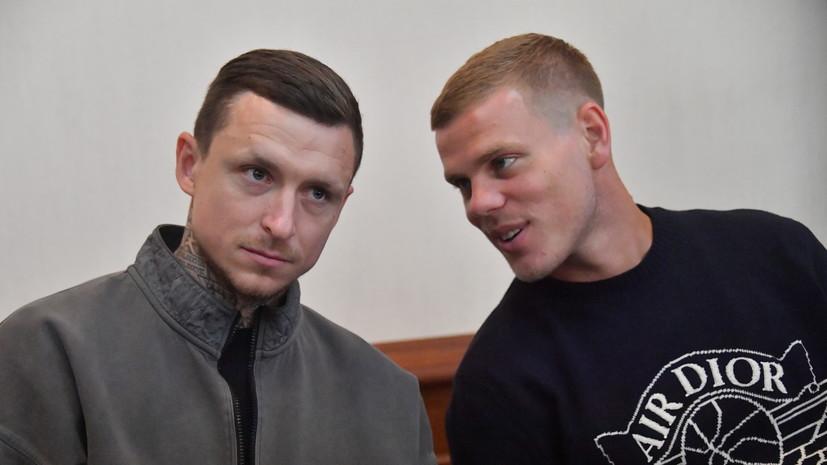 Потерпевший по делу Кокорина и Мамаева потребовал с футболистов 1 млн рублей
