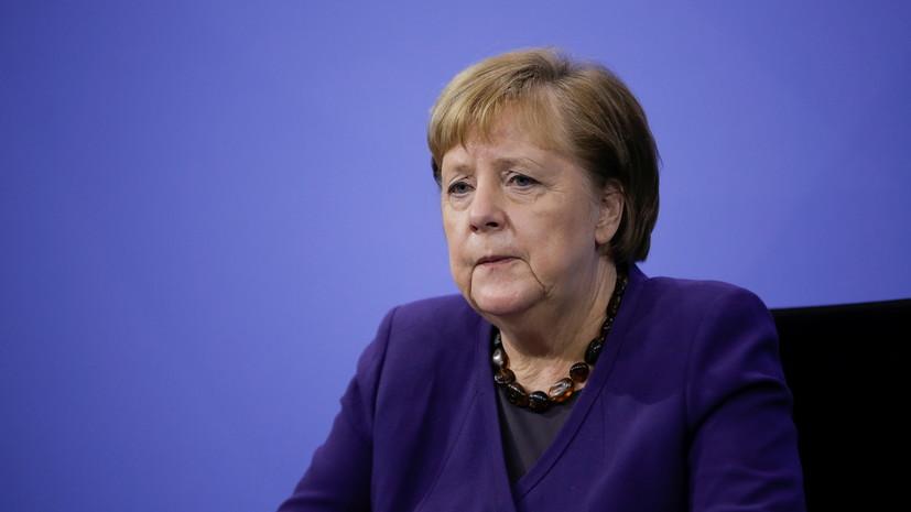 Меркель выразила соболезнования семье экс-президента Франции д'Эстена