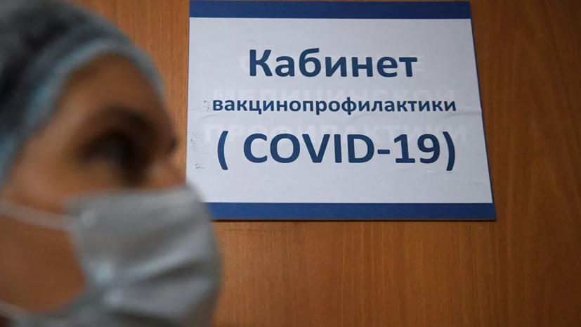 Прививку от коронавируса в Москве будут делать вакциной «Спутник V»