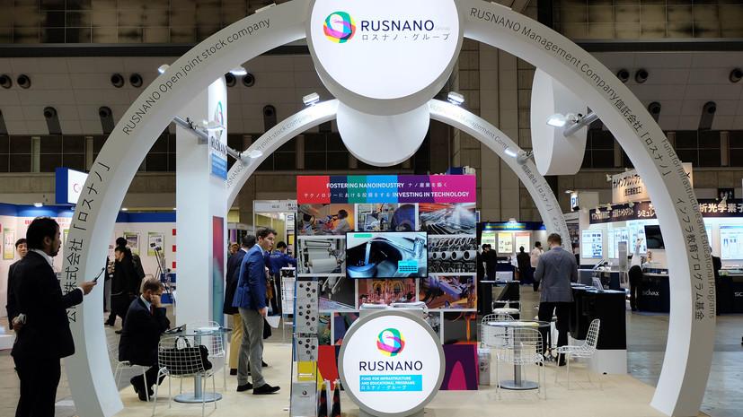 «Для меня это последний день работы в компании»: правительство рекомендовало уволить Чубайса с поста главы «Роснано»