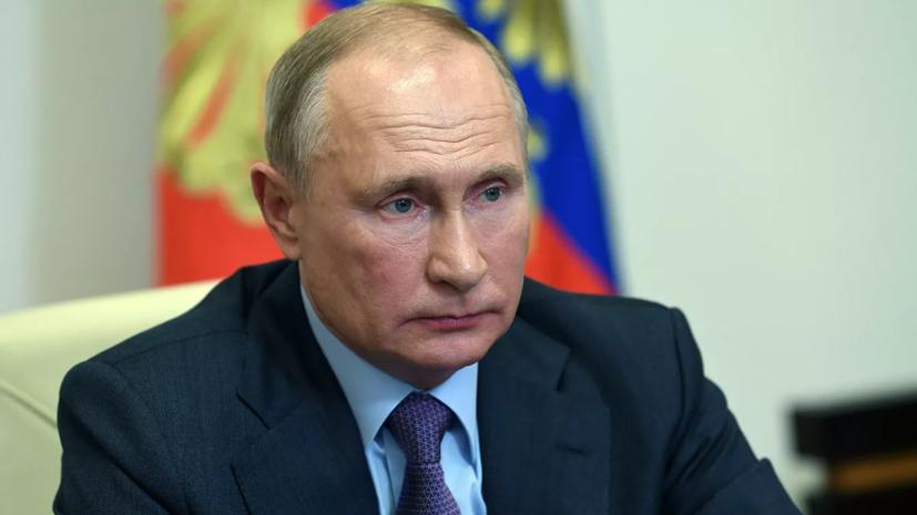 Путин поручил правительству поддержать условия для работы инвалидов