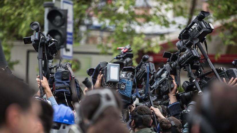 Вице-президент Международной федерации журналистов рассказал о задачах организации