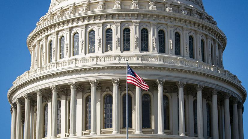 NotPetya, Скрипаль и «взлом» ОЗХО: аналитики конгресса США рассказали об «агрессивной деятельности ГРУ»