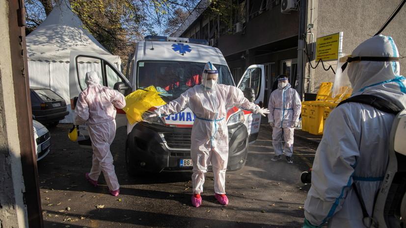 В Сербии ужесточили карантинные меры