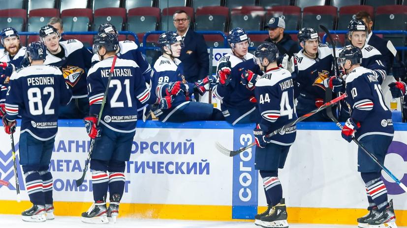 «Металлург» одолел СКА в матче КХЛ