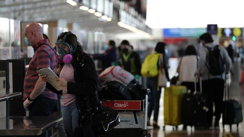 В Чили продлили режим катастрофы из-за коронавируса