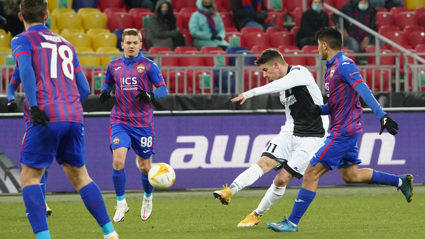 ЦСКА проиграл «Вольфсбергу» в Лиге Европы