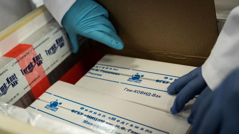 Российскую вакцину «Спутник V» доставили в Сербию для исследований
