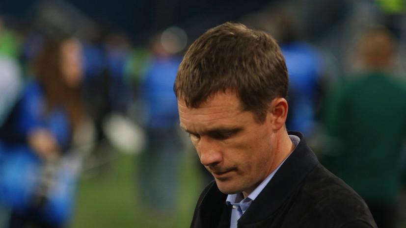 Гончаренко считает, что не стоит сравнивать нынешнее выступление ЦСКА в еврокубках с прошлогодним