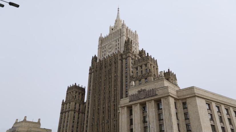 Москва назвала карательной акцией действия против журналистов в Латвии
