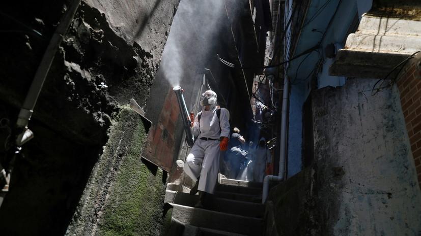В Бразилии за сутки зафиксировали более 50 тысяч случаев коронавируса