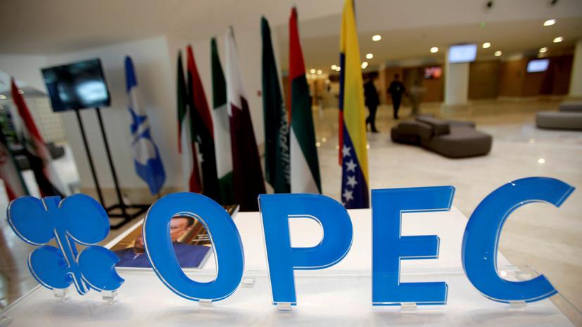 Доля России в общем росте добычи ОПЕК+ составит 125 тысяч б/с