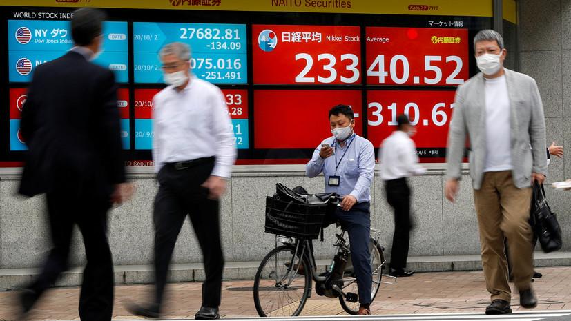 Япония выделит $4,8 млрд для развивающихся стран на фоне пандемии
