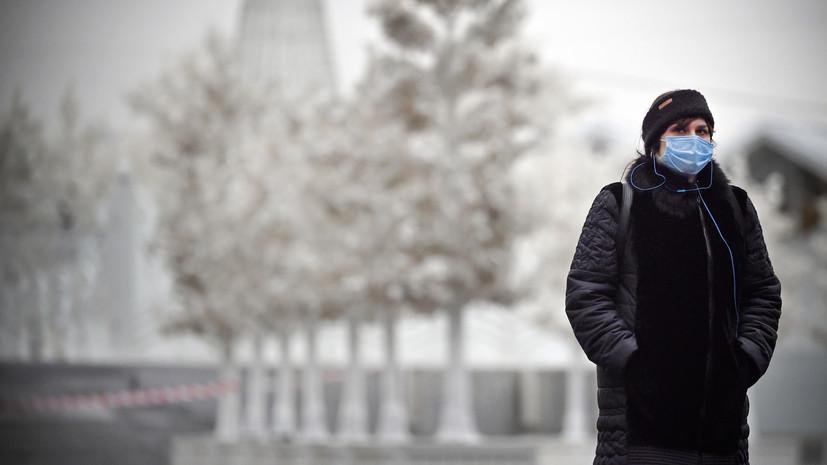 В Москве 4 декабря ожидается до -4 °С