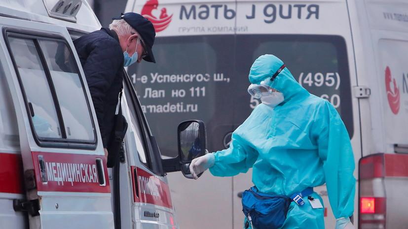 В Москве ещё 6891 человек вылечился от коронавируса