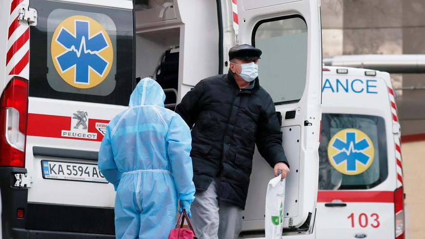 На Украине за сутки выявлено более 15 тысяч случаев коронавируса